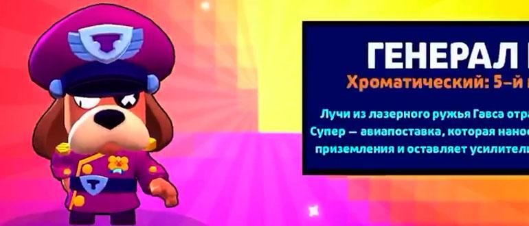 Скачать Nulls Brawl 33 151 с Гавсом - Руфусом